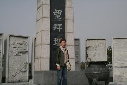 10152009臨津閣望拝壇S