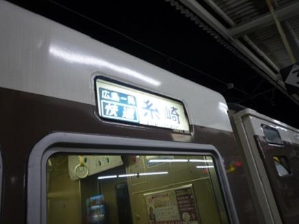 12092011CIIC望年会S3