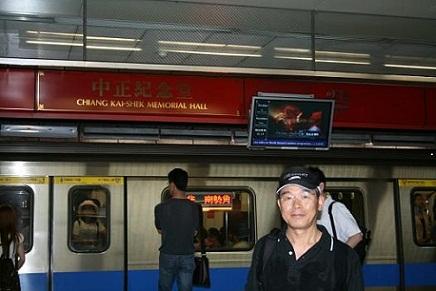 6302008台北地下鉄S1