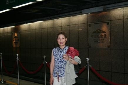6302008台北地下鉄S2