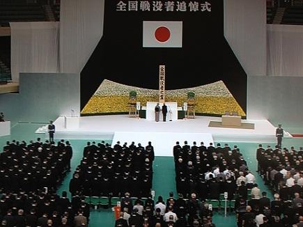 8152012終戦記念日S