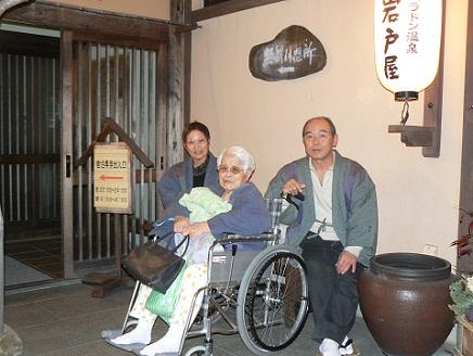 12242007神楽温泉湯治村S2