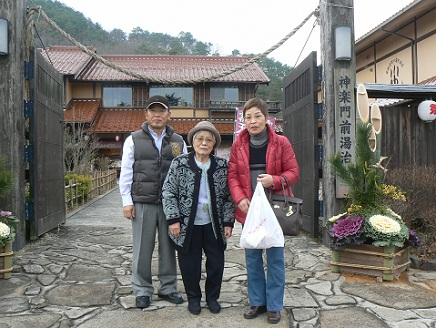 12242007神楽温泉湯治村S3