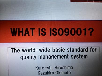 10082009JICA研修S1