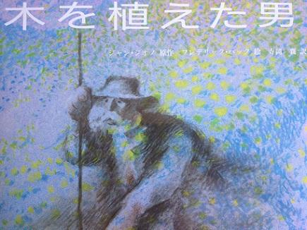 8312012県立美術館S4