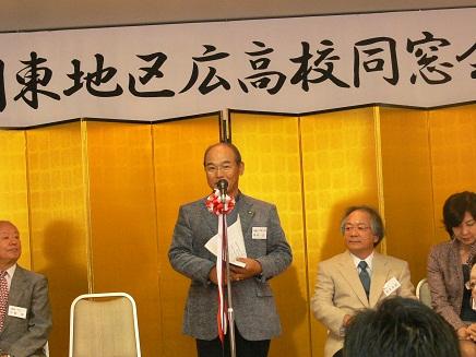 10272007関東広高同窓会S1