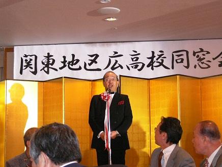 10272007関東広高同窓会S11