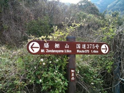 4192010野呂山S4