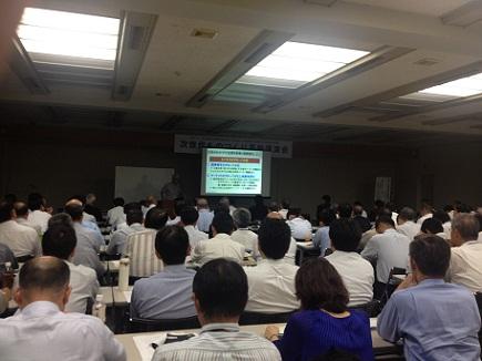 9182012ATAC講演会S3