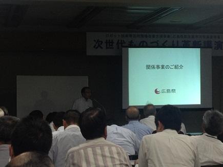 9182012ATAC講演会S8