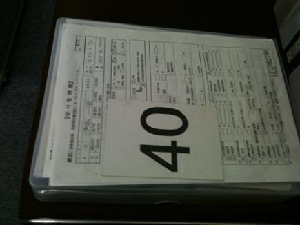 3152010確定申告S2