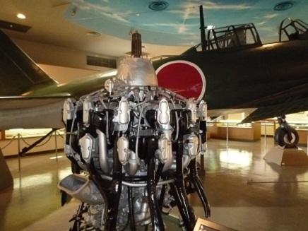 5112010鹿屋零戦52式エンジンS