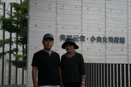 9222012奥田元宋小由女美術館S0