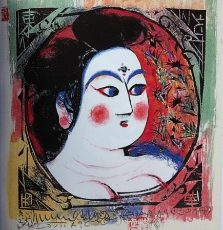 9222012奥田元宋小由女美術館S7