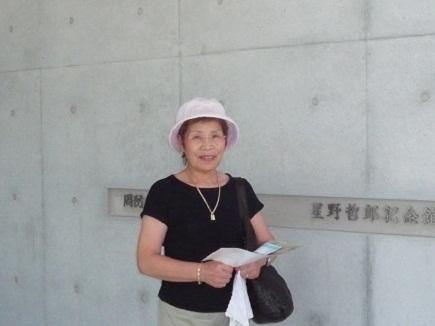 7272009周防大島星野哲郎記念館S4