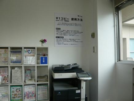 4042009¥1CopyS3