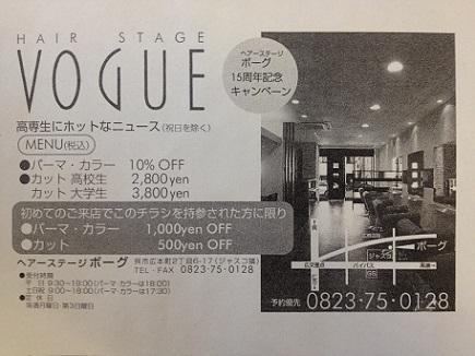 4042009¥1CopyS7