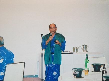 39会総会河口湖10192008S3