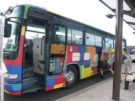 10192008三島駅S
