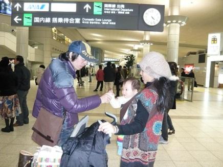 1042009正月空港S2