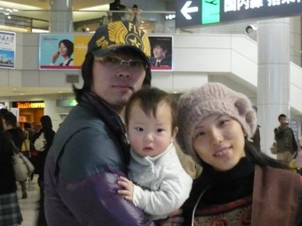 1042009正月空港S1