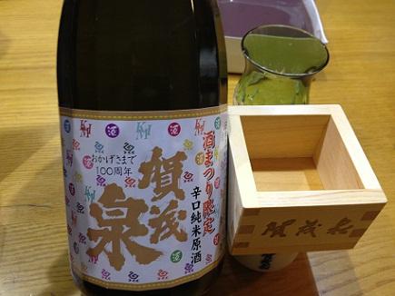 10062012酒祭S8