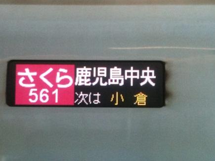 6212011熊本S1