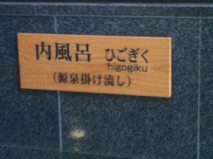 6212011熊本S6