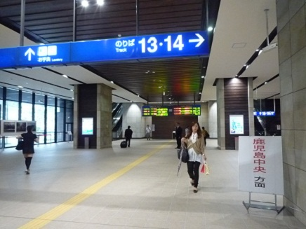 6212011熊本S8