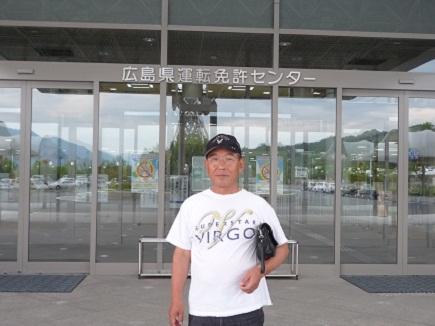 6302011国際免許S1