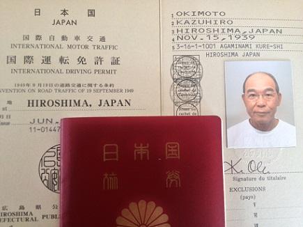 6302011国際免許S3