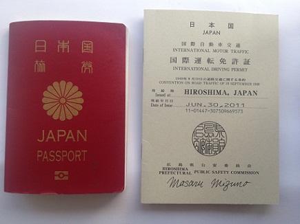 6302011国際免許S4