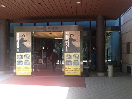 10252012入船山美術館S3