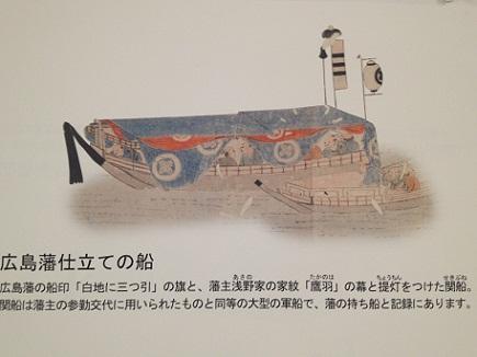 10252012入船記念館S3