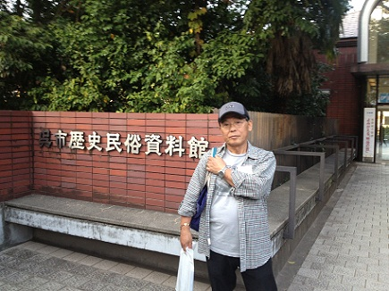 10252012入船記念館S0