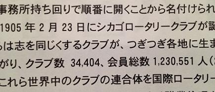 10212012姜尚中講演会S3