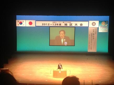 10212012姜尚中講演会S2