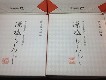 12062012熊本S2