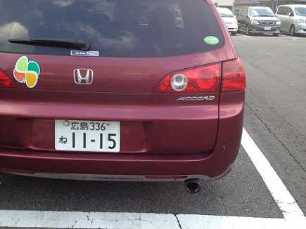12062012熊本S02