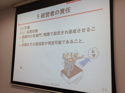 12072012熊本セミナーS3