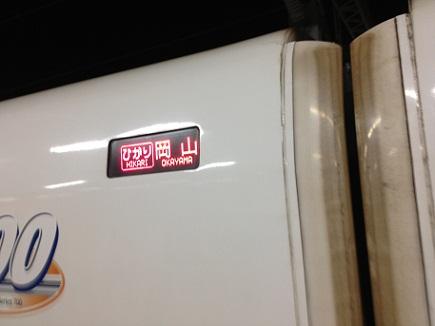12052012掛川広島S3