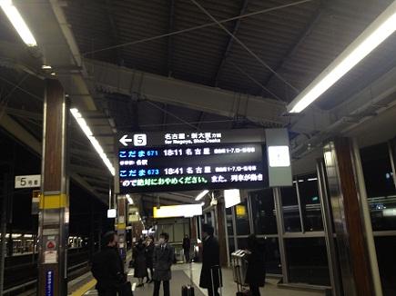 12052012掛川広島S2