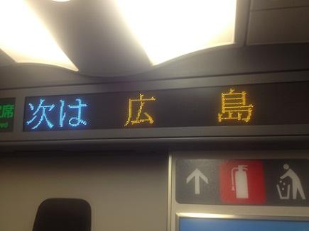 12052012掛川広島S5