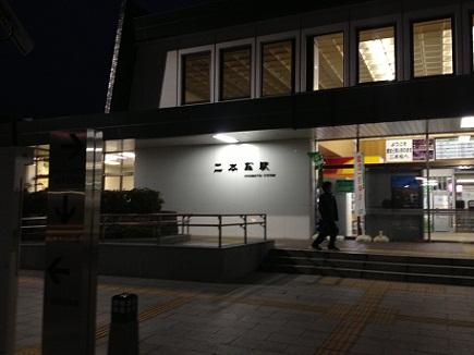 12032012福島掛川S1