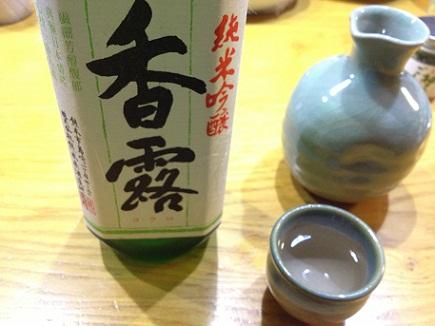 12132012純米吟醸香露S