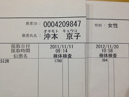 12182012国立呉S7