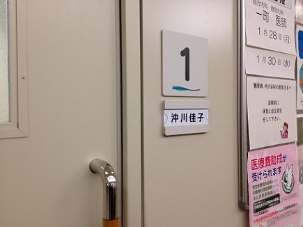 12182012国立呉S1