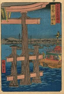 芸州厳島祭礼の図