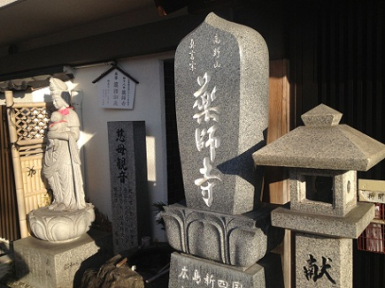 12242012薬師寺S2