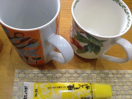 1062013ショウガ紅茶S3